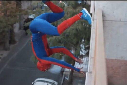 فیلم | حرکت شگفت انگیز ارشا اقدسی با لباس مرد عنکبوتی