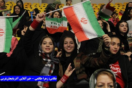 بانوان+آقایان=تیم ملی ایران