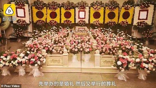 این مرد با عروس مرده در تابوت ازدواج کرد/تصاویر