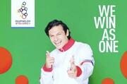 عکس | یک ایرانی نماد بزرگترین اتفاق ورزشی کشور شرق آسیا