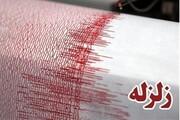 زلزله در هرمزگان، شهر رویدر لرزید