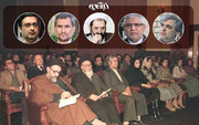 شهید بهشتی؛ پنج روایت از سیاستمداری که امروز متولد شد