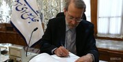 پیام تسلیت لاریجانی به علی یونسی و سفیر ایران در روسیه