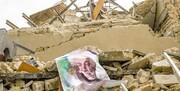 مهلت یکساله برای پرداخت وامها در مناطق زلزلهزده کرمانشاه شایعه است