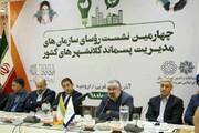 تولید روزانه ۲۰۰۰تن پسماند در آذربایجانغربی