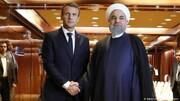 آیا ایران و آمریکا طرح چهار بندی فرانسه را پذیرفتهاند؟