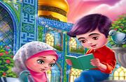 کتابهایی برای آشنایی کودکان با خاندان هدایت