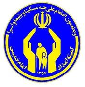 کمک 13 میلیارد تومانی حامیان کودکان طرح اکرام و محسنین کمیته امداد لرستان