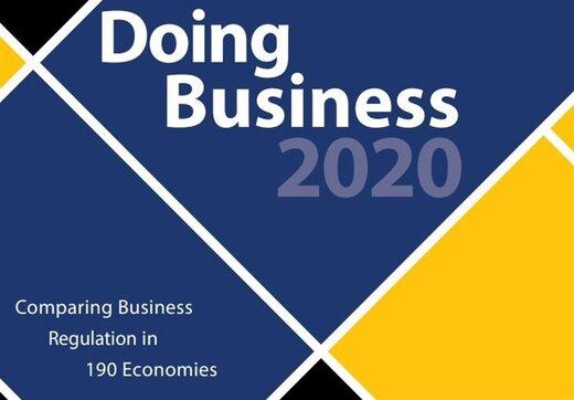 بانک جهانی گزارش داد: بهبود جایگاه ایران در شاخص کسب و کار