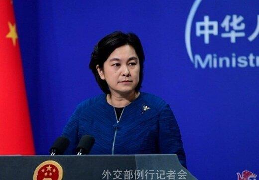 واکنش پکن به اقدام آمریکا درباره عدم صدور ویزا برای هیأت چینی