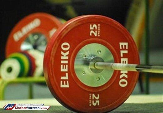 فهرست نهایی وزنهبرداران برای مسابقاتی که لغو شده!