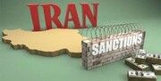 دست رد ترکها به تقاضای آمریکا درباره نقض تحریمهای ایران