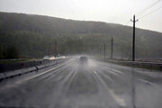 جادههای شمال بارانی است؛ کوهستانها مهآلود