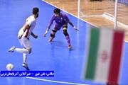 تاریخ برگزاری فوتسال جام ملتهای آسیا مشخص شد