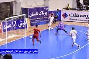 پیشنهاد جذاب AFC به ایران برای میزبانی در فوتسال