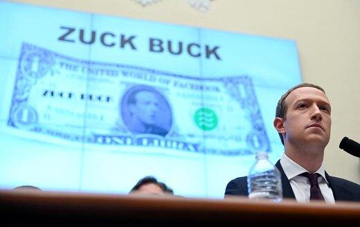 اقدام مارک زاکربرگ، رئیس فیس بوک، برای راهاندازی ارز دیجیتال فیسبوک در کپیتال هیل واشنگتن دی سی