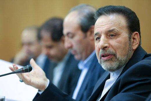 نتیجه ۱۲ شرط آمریکا برای مذاکره با ایران از زبان واعظی /گازدهی به سایت فردو به قصد خروج از برجام نیست