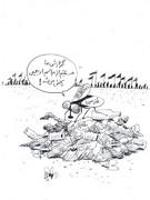 گزارش بودار بیبیسی فارسی از اربعین را ببینید!