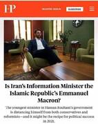 پرداخت ۵۰ هزار دلار به نشریه فارین پالیسی برای مصاحبه با وزیر ارتباطات صحت دارد؟