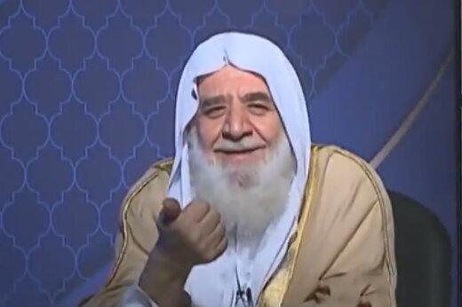 فیلم   توجیه مضحک مفتی سعودی درباره علت نامگذاری خلیجفارس