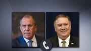 گفتگوی تلفنی لاوروف و پامپئو درباره سوریه