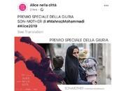 «پسر – مادر» از جشنواره فیلم رم جایزه گرفت