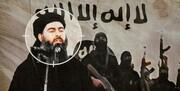 بیانیه ارتش عراق درباره شناسایی محل اختفای بغدادی