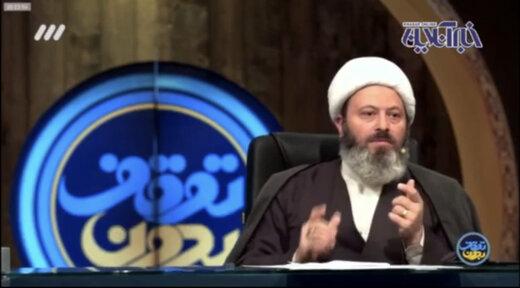 فیلم | روحانی خوش صدا در برنامه تلویزیونی: حق طلاق با مردهاست اما ۷۰ درصد دادخواستها را زنان میدهند