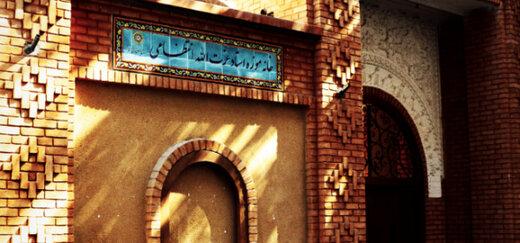 برای سومین سال متوالی؛ «زندانی خیابان نواب» این بار در خانه موزه انتظامی روی صحنه میرود