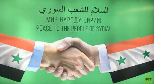 کمیته قانون اساسی سوریه چهارشنبه آغاز به کار میکند