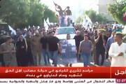 فیلم | مراسم تشییع پیکر شهید وسام العلیاوی در بغداد