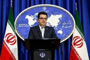 پاسخ تند ایران به بیانیه شورای همکاری خلیج فارس
