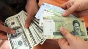 پیشبینی رئیس اتاق بازرگانی تهران از زمان افزایش نرخ ارز