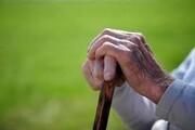 بهترین کشور برای بازنشستگی کجاست؟