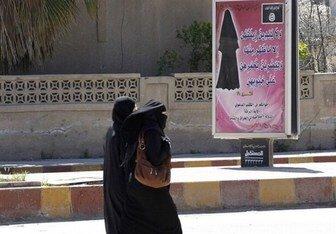 جزئیات فرار دهها زن داعشی از اردوگاهی در سوریه