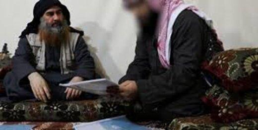 واکنش یک مقام سعودی به مرگ البغدادی
