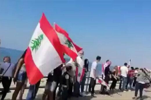 فیلم | روز یازدهم تظاهرات لبنانیها با تشکیل زنجیره انسانی