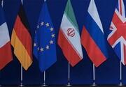 تروئیکای اروپا درباره گام چهارم ایران رایزنی میکنند