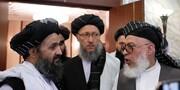 مذاکرات آمریکا و طالبان به زودی آغاز میشود