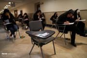 ظرفیت دانشگاههای غیرانتفاعی خالی ماند؛ تمدید پذیرش دانشجو