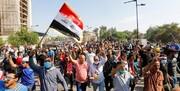 کیهان: ریشه اصلی مشکلات عراق به زمان حکومت صدام برمی گردد