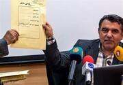 اولین دادگاه رسیدگی به اتهامات رئیس سازمان خصوصیسازی به اتهام اخلال در نظام تولیدی کشور