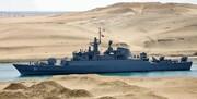 جزئیات اعزام ناوگروه اطلاعاتی ارتش به آبهای آزاد و بین المللی