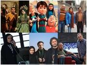 از الناز شاکردوست تا رضا عطاران؛ مهمانهای تازه سینما