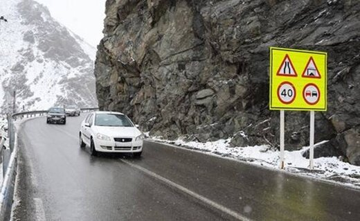 بارش برف در جاده کرج - چالوس