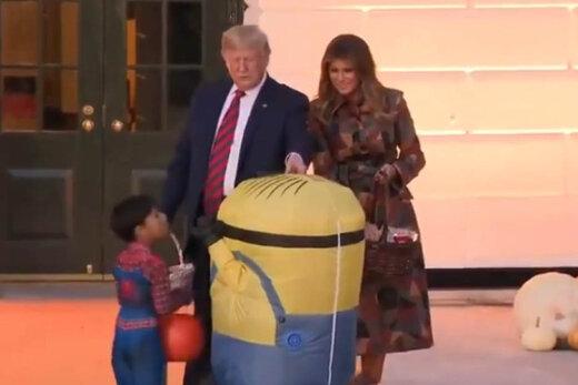 فیلم | ترامپ ، ملانیا و عروسک مینیون در کاخ سفید هالووین گرفتند!