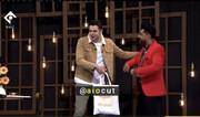 فیلم | سایه عادل فردوسیپور دست از سر تلویزیون بر نمیدارد؛این قسمت:دستپاچگی علی ضیا!