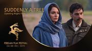 نمایش فیلمی با بازی مهناز افشار در یک جشنواره جهانی