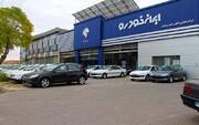 بومی سازی ۸۵ قطعه از محصولات ایران خودرو