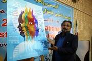 حضور ۴۰۰ میهمان داخلی و خارجی در جشنواره تئاتر کودک و نوجوان همدان